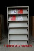 书柜、架-6层期刊架报刊架 文件柜铁皮柜 档案柜资料架办公家具书架 杂志架-书柜...