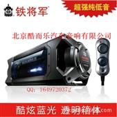 汽车音响-铁将军悍马低音炮SW806B 透明带灯 高级汽车音响 悍马低音炮车载-...