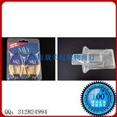 包装双泡壳_厂家生产直销 各种日用品吸塑包装 双泡壳 可专业定制价格实惠 -
