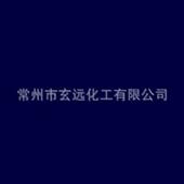 化工材料_玄远化工华蓝jc101 蓝色 染料 化工材料 -
