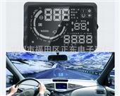 汽车仪表-一件代发  车载HUD汽车抬头显示器 OBD通用型5寸屏-汽车仪表尽在...