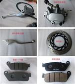 摩托车操纵系统零件-小兵摩配 嘉陵本田CM125 刹车  上泵 -摩托车操纵系统...