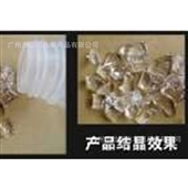 进口原料_2013新式配方漆面镀晶、优质产品 汽车镀膜 -