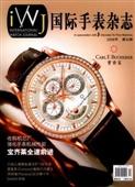国际手表杂志_手表杂志 -