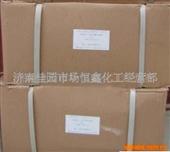 上海偶氮二异丁腈_99偶氮二异丁腈_偶氮二异丁腈(图)(99%) -