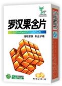 罗汉果含片_清咽家族 草珊瑚药业出品 专业护嗓 -