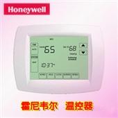 温湿度控制(调节)器-霍尼韦尔触摸式热泵控制器/TH8320U/honeywel...