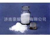 山东偶氮二异庚腈_山东供应 偶氮二异庚腈 v-65 -