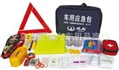 汽车户外用品_应急工具包套装 汽车户外用品 随车 保险 汽车4s店 -