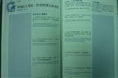 基督教书籍_基督教灵修书籍 2014年 每日正版灵修 -