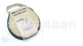 其他汽车内饰用品-CD包 车用CD盒 汽车CD盒 车用CD包 牛津布CD包 20...