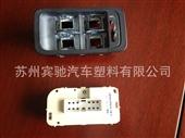 PA66-PA66MF38(GF+MF)38长安福特组合开关改性塑料-PA66尽...