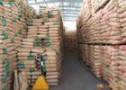 HIPS-供应HIPS 650-HIPS尽在-东莞市常平普天塑胶原料经营...