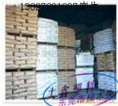 POM-POM/美国杜邦/10B-POM尽在-东莞市樟木头大鑫塑胶原料经...