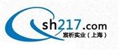 PH计-上海雷磁精密酸度计PHS-3C - 价格优惠-PH计尽在-宸析实...