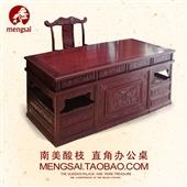 桌类、茶几-厂家直销南美酸枝1.8米直角书桌办公桌台实木组合红木家具写字台-桌类...