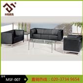 办公沙发-【厂家直销】广州米格办公家具休闲沙发 西皮牛皮组合沙发MSF-007-...
