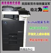 理光彩色复印机_、、彩色复印机批发 一手理光租赁 -