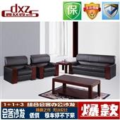 沙发类-厂家批发办公沙发 组合会客办公沙发 会客厅接待室必备办公家具-沙发类尽在...