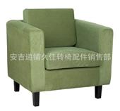 办公沙发-【厂家供货】最新款办公家具沙发  单人沙发 久佳沙发 布艺沙发-办公沙...