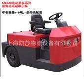 电动牵引车_供应座式牵引车 电动牵引车 牵引车厂家 牵引力6000公斤 坐式操作 -