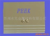 德国peek_德国peek(图)无锡常州镇江北京上海成都重庆 -