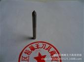 雕刻刀-墓碑雕刻专用钨钢三棱刀4mm 玉石雕刻刀 刻小字 精细线条加工-雕刻刀尽...