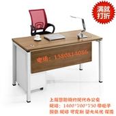 电脑桌-厂家直销主管经理办公桌椅 板式时尚简约电脑桌 现代办公家具-电脑桌尽在阿...