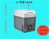 车载冰箱-美固TC-21车载冰箱 迷你便携式温度可控冰箱 红酒保温箱 一件代发-...