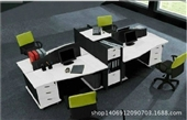 电脑桌-办公家具厂 四人位组合办公桌 职员电脑桌 办公桌椅组合-电脑桌尽在阿里巴...