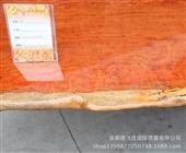大班桌-现货出售 极品巴花大板 花纹漂亮大板桌办公桌现货 可订做-大班桌尽在阿里...