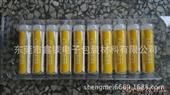 半导体材料-美国原装正品GAISER瓷咀-半导体材料尽在-东莞市鑫镁电子...