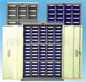 小工件_仓库小工件非常零件柜48抽带方便存储管理 -