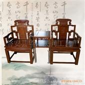 仿古家具_华洋工艺,仿古家具,古典家具,三件套扶手椅 -