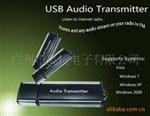 usb语音发射机_usb语音发射机-每个教室成为多媒体听力语音室 -