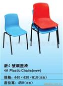 其他椅、凳、榻-供应塑胶椅/塑料椅/钢塑靠背椅-其他椅、凳、榻尽在-东莞...