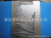不锈钢板夹_供应金属板夹|不锈钢板夹|不锈钢圆珠笔|板夹111 -