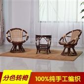 时尚三件套_2013新款藤编休闲转椅 经典款分色扭藤转椅 时尚三件套休闲藤椅 -