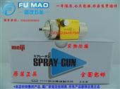 自动油漆喷枪_日本自动油漆喷枪,明治a100简易型自动,a100 -