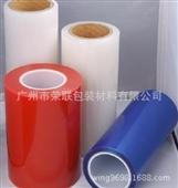 包装薄膜-布匹包装膜 PE收缩膜 PE膜 印刷膜-包装薄膜尽在-广州市荣...