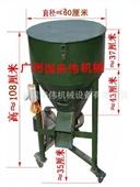搅拌机-厂家直销种子包衣机粉碎搅拌机,50公斤多功能搅拌机多少钱-搅拌机尽在阿里...