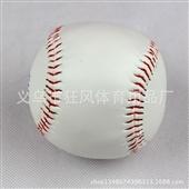 棒球-厂家供应棒球 学生训练比赛专用棒球 牛皮 软棒球 9寸棒球-棒球尽在阿里巴...