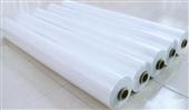 包装薄膜-专业生产 密度聚乙烯PE薄膜、高密度聚乙烯薄膜-包装薄膜尽在-...