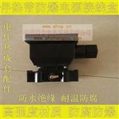 其他电热设备-防暴电源接线盒 电缆尾端 电热带 阻燃分线盒 美式加热带 三通盒-...