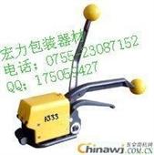 打包机械-A333免扣钢带打包机 /铁皮打包机 /专业上门维修包装机械-打包机械...