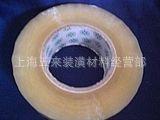 包装胶带_透明封箱带 胶粘带 封口胶带 包装 宽4.5cm,净厚31-32mm -