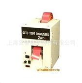 胶带切割机_供应 zcut-3胶带切割机,自动胶纸机,圆盘胶纸机 -