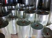 静电膜、收缩膜-OPS热收缩标签薄膜-静电膜、收缩膜尽在-深圳市嘉联利华...