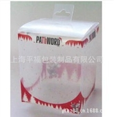 电子产品包装盒_pvc盒子 透明盒 电子产品包装盒 化妆品盒定制 -