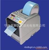 自动胶纸切割机_现货销售 自动胶纸切割机 rt-7000胶纸机 韩国hongjin -
